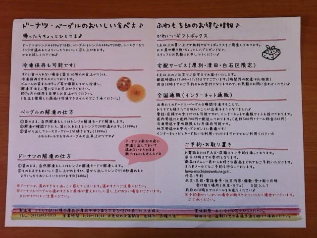 おいしい食べ方とお得な情報