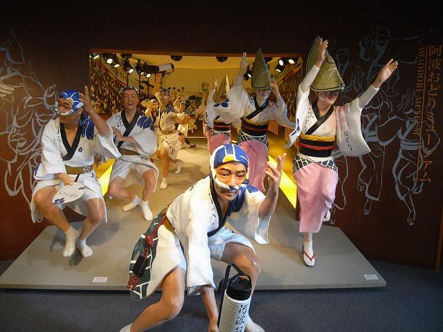 阿波踊りのミュージアム