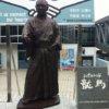 龍馬のシェイクハンド像