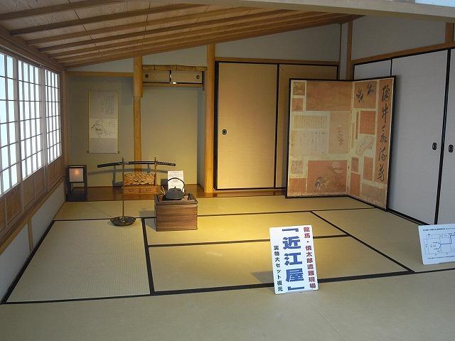 「近江屋」の復元(記念撮影可能)