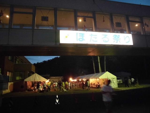ほたる祭り 夜の様子