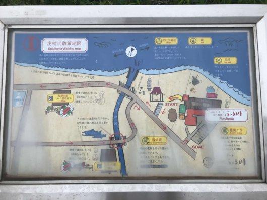 虎杖浜散策地図