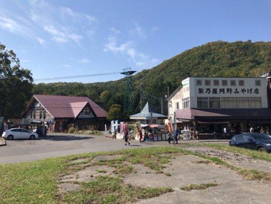 昭和新山周辺のお土産屋さん