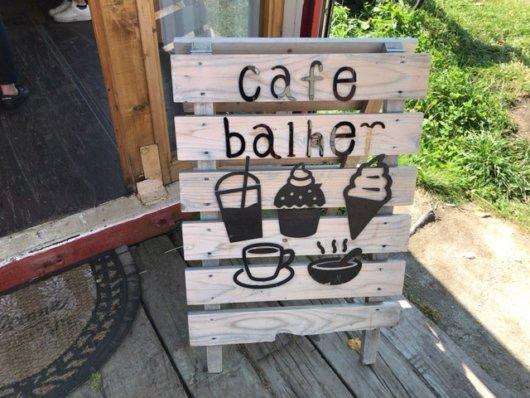 cafe balher(カフェ バルハー)