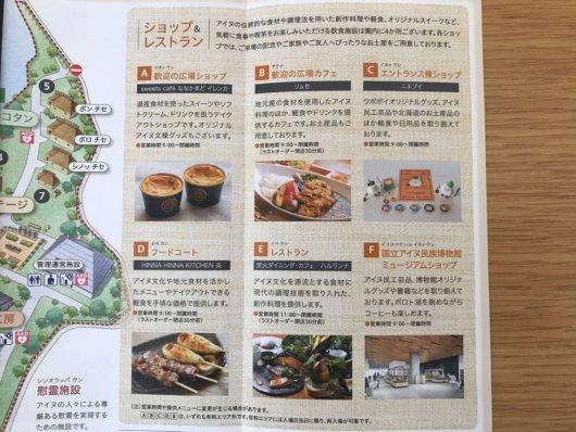 レストランやカフェもあります